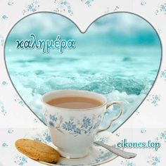 10 εικόνες καλημέρα με καρδιές - eikones top Good Afternoon, Good Morning, Travel Specials, Beautiful Pink Roses, Flower Aesthetic, Greek Quotes, Mom And Dad, Special Events, Tea Cups
