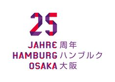 大阪・ハンブルク友好都市提携25周年記念事業ロゴ 1 Logo, Typography Logo, Font Design, Web Design, Japan Logo, Poster Fonts, Anniversary Logo, Best Icons, Logo Inspiration