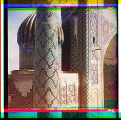 Chastʹ minareta i kupola Shir-Dor s Tilli︠a︡-Kari. Samarkand