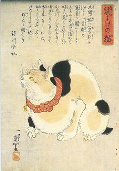 日本猫, 国芳 Japanese Cat, Kuniyoshi, Ukiyo-e iPhone 5 Cover Woodblock Print, Samurai, Asian Cat, Japanese Cat, Japanese Bobtail, Art Asiatique, Kuniyoshi, Japanese Painting, Japanese Prints