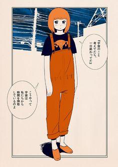 "uemulagirls: ""Waste of time "" Manga Illustration, Character Illustration, Character Art, Character Design, Oriental, Beautiful Drawings, Manga Drawing, Illustrations And Posters, Anime Style"
