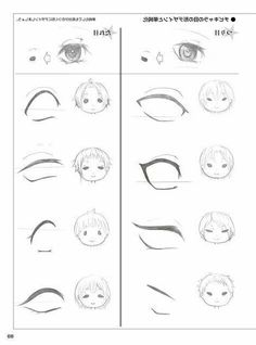 Anatomy Drawing, Drawing Eyes, Manga Drawing, Eye Anatomy, Anatomy Art, Anatomy Sketches, Daily Drawing, Art Reference Poses, Drawing Reference