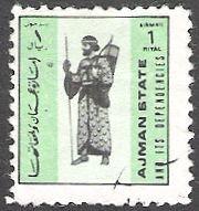Sello: Byzantine (Ajman) (Military uniforms, small size) Mi:AJ 2271,Sn:AJ 2495