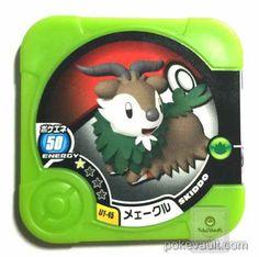 Pokemon 2015 Skiddo Tretta Torretta Coin #U1-45