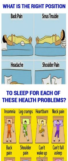 What Is the Right Position to Sleep for Each of These Health Problems