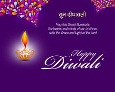 Happy Diwali - Here we provide you some of the best Happy Diwali Image HD for wishes. Wish you all happy diwali hope you all going to like these awesome images.