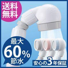 Arromic(アラミック) 3Dアースシャワー安心ストップ 3D【送料無料|送料込|シャワーヘッド|節水シャワー|ストップシャワー|節水|節ガス|増圧|止水|水圧アップ|工事不要】:楽天