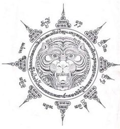 Eight directions Thai tattoo [sak yant ink]