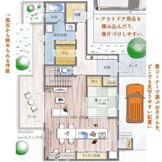 Floor Plans, Layout, House Design, Flooring, How To Plan, Room, Houses, Home Decor, Bedroom
