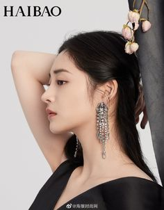 Zhou Jieqiong poses for photo shoot Poses For Photos, Chinese Actress, Asian Beauty, Photoshoot, Entertaining, Drop Earrings, Lady, Pink, Jewelry