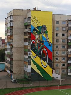 Sicksystems graffiti mural made in Salavat, Bashkortostan. The size of the wall is 29 x 9.5 meters. Spray paint on the wall.