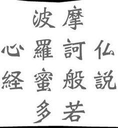 lettere cinesi