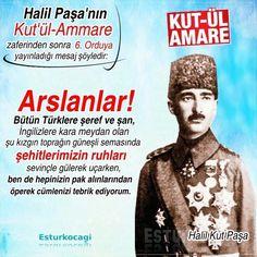 Kutül Amare - Halil  Paşa