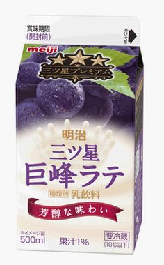 Meiji Three Star Grape Latte
