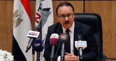 حصاد أخبار الاقتصاد المصرى اليوم السبت 5-11-2016 #أخبار #الاقتصاد #المصرى #اليوم #السبت