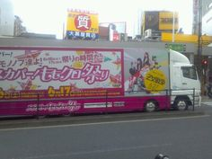 The Momoiro Clover Z bus currently traveling 500km round trip between Tokyo and Osaka