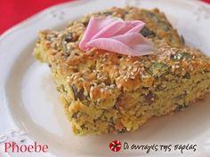 Χορτόπιτα χωρίς φύλλο #sintagespareas Savoury Baking, Bread Baking, Savory Muffins, Tapas, Banana Bread, Pie, Vegan, Breakfast, Desserts