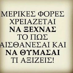 My Life Quotes, Bitch Quotes, Wise Quotes, Small Words, Cool Words, Unique Quotes, Inspirational Quotes, Religion Quotes, Greek Quotes