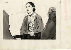 岩田専太郎挿絵画稿 「限りなき舗道12」