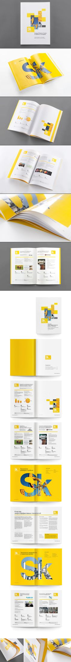 Skolkovo Energy brochure editorial and layout design Web Design, Layout Design, Graphic Design Layouts, Print Layout, Home Design, Design Brochure, Booklet Design, Brochure Layout, Brochure Ideas