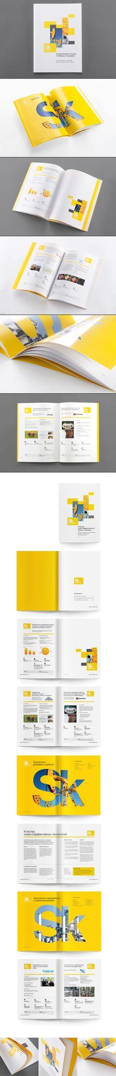 Skolkovo Energy, Booklet © Макс Абросимов