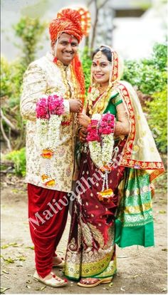 Mali matrimony brides