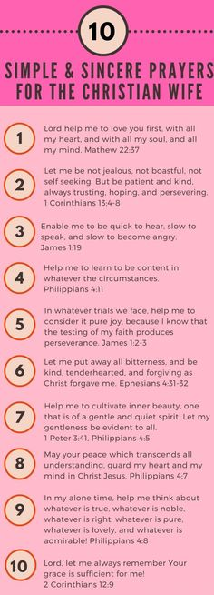 10-simple-prayers-for-the-christian-wife