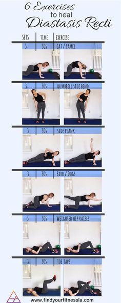 6 Exercises to heal Diastasis Recti. Prenatal and Postnatal core exercises. Tone your tummy with these 6 safe moves. No more mommy tummy, or pooch!
