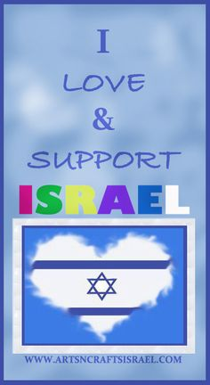 I LOVE & SUPPORT ISRAEL - WWW.ARTSNCRAFTSISRAEL.COM - Please LIKE & SHARE if you love & support Israel. Thank You!