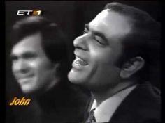 Πέντε πάνω πέντε κάτω - Στέλιος Καζαντζίδης (Video) -  Ο Στέλιος τραγουδά ζωντανά στην τηλεόραση 1975. Greek Music, Music Songs
