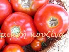μικρή κουζίνα: Πώς φτιάχνουμε πελτέ ντομάτας Vegetables, Fruit, Blog, Vegetable Recipes, Blogging, Veggies
