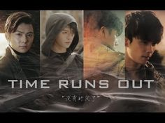 Time Running Out, Drama Series, Pretty Boys, Laos, Dramas, Pop Culture, Actors, History, Random
