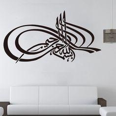 Buy Leegoal Muslim Style Wall Art Sticker Removable Islamic Home Decor Decal 57 5 32cm