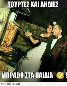 Who needs a wedding cake when there's shawarma - Funny, Humor, LOL, Pics Greek Memes, Funny Greek Quotes, Funny Qoutes, Funny Humor, Funny Meme Pictures, Funny Images, Try Not To Laugh, Make You Smile, Awkward Wedding Photos