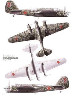 советский  бомбардировщик СБ-2