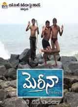 Watch Marina Telugu Movie | Full Online Films