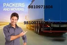 The professional Movers and Packers Pune have all type of resources required for swift packing and moving. They carry all the necessary tools and equipment to disassemble all furniture Office Relocation, Relocation Services, House Shifting, Best Movers, Professional Movers, Moving Services, Cargo Services, Packers And Movers, Free Classified Ads