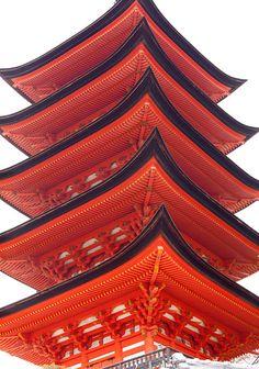 Miyajima, Japan - http://japan.mycityportal.net