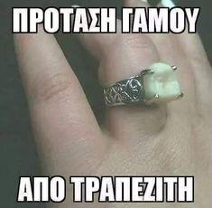 Funny Greek, Funny Photos, Lol, Funny Memes, Quotes, Humor, Fanny Pics, Quotations, Funny Pics