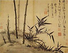 Album of Bamboo in 4 Seasons, Leaf 3, Wu Zhen (1280-1354)