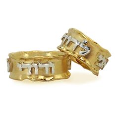 gold two tone textured ani ldodi jewish wedding ring - Hebrew Wedding Rings