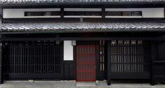 京町家 京乃華 - Google 検索