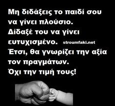 ! Big Words, Cool Words, Clever Quotes, Greek Quotes, Kids And Parenting, True Stories, Favorite Quotes, Me Quotes, Psychology