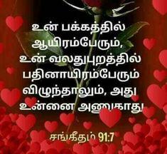 Tamil Bible Words, Bible Quotes, Verses, Mens Fashion, Moda Masculina, Man Fashion, Scriptures, Bible Scripture Quotes, Lyrics