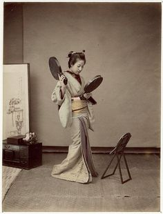 Japanese woman with mirrors