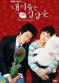 My Name is Kim Sam Soon - I knew from the very 1st episode that this would be one of my new favorite dramas, even though I'm about a decade late. Forgive the old school phones, and the ugly clothes, and I think this stands up against any current drama. #kdrama