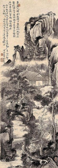 Contour and Calligraphy inspiration - Shi Tao (Qing Dynasty artist)
