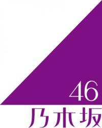 Nogizaka46 logo.png