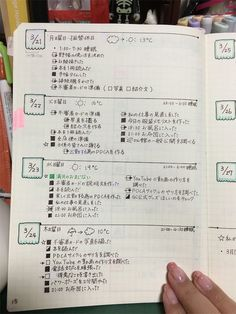 grid notebook + flag dates + sleeping time and duration + Japanese #bullet journal