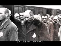 שמע ישראל חדש - זמן הגאולה - פרומו מומלץ לצפייה http://youtu.be/spJ5Mis6WXw